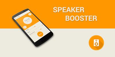 برنامج تضخيم الصوت speaker booster للاندرويد اخر اصدار 2017
