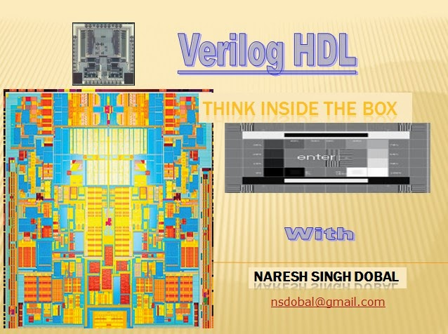 Series : Think Inside the box (Verilog HDL Design) with me