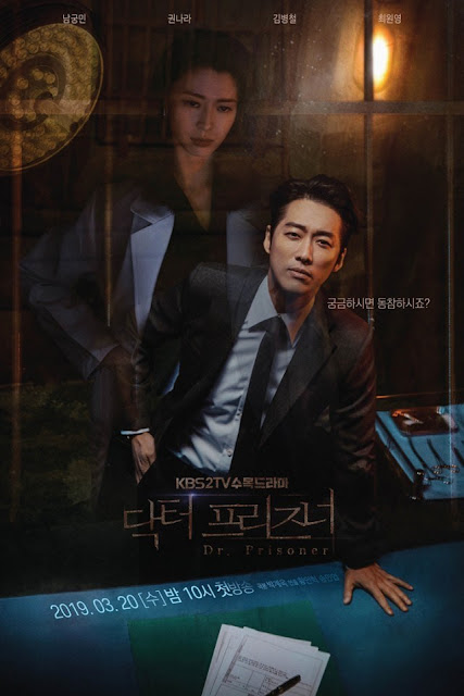 Drama Korea Doctor Prisoner Subtitle Indonesia
