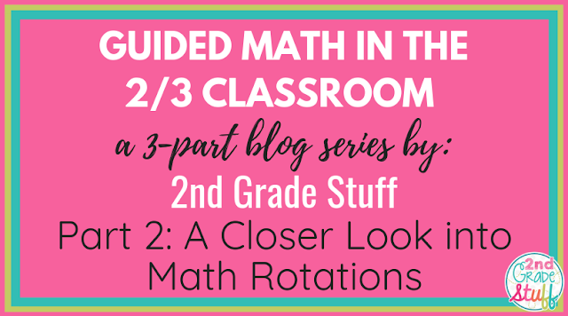 how-to-implement-guided-math-part-2
