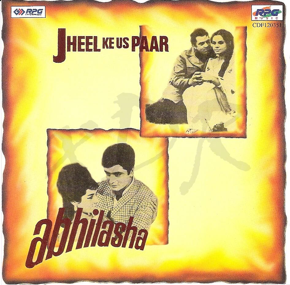 Abhilasha 1968 mp3 download