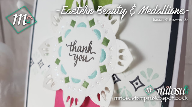 Stampin Up SU Eastern Beauty Medallions Palace Suite Shop Stampin Up UK Online Jay Soriano Mitosu Crafts 5