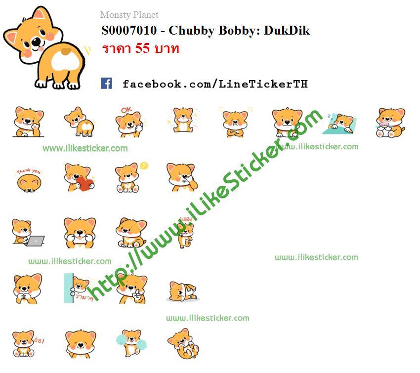 Chubby Bobby: DukDik