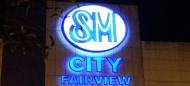 SM Fairview Cinema