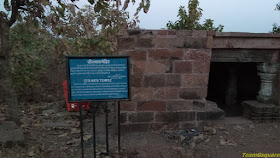 Sita Matha Temple