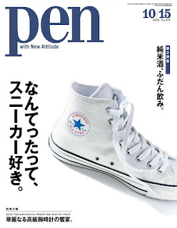 Pen (ペン) 2016年10月15号, manga, download, free