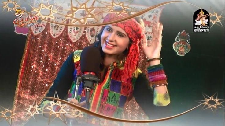 Free Gujarati Mp3 Song Download Top 3 Kinjal Dave Gujarati Garba Mp3 Songs Download