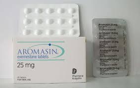 اروماسين