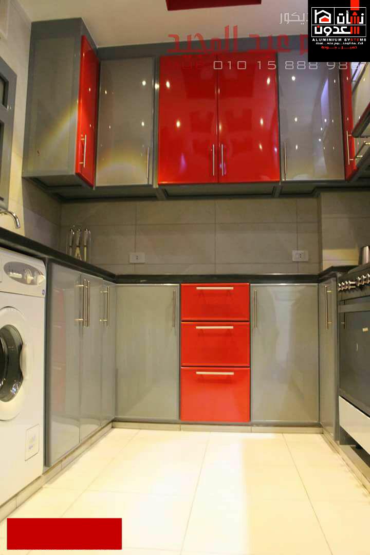 مطبخ أحمر في رمادي كامل الإكسسوار     شركة نشأت سعدون