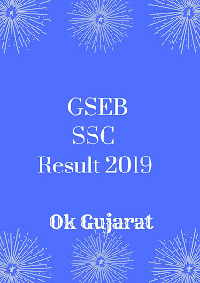 GSEB SSC Result 2019, Gujarat Board 10th Result, GSEB Result, SSC Result 2019