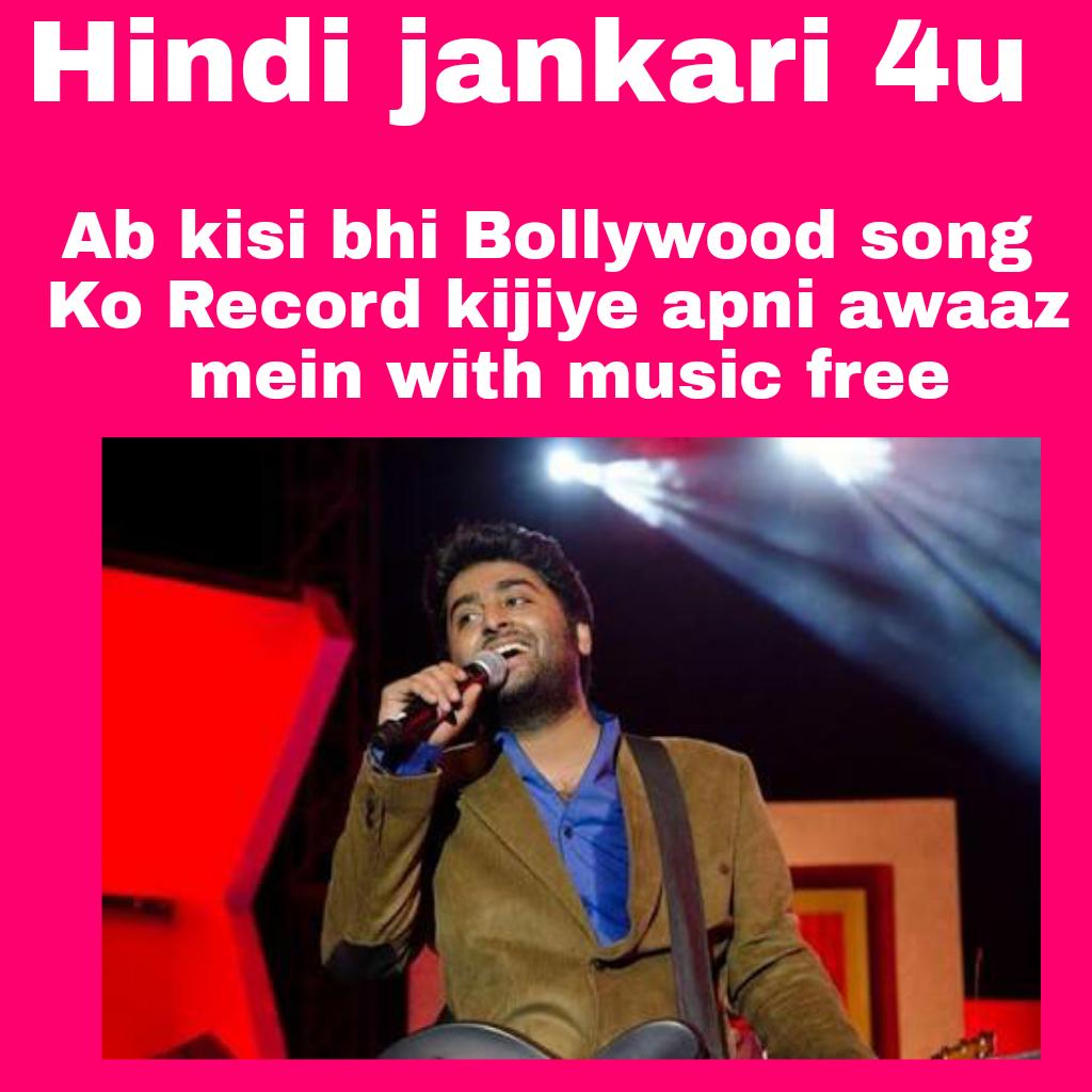 Main Aaj Bhi Chuniya Song Download By Ninja: Bollywood Song Ko Apni Awaaz Me Record Kijiye With Music Free