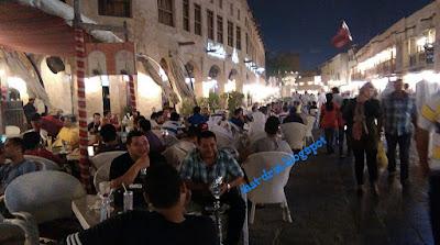Tempat Makan di Doha