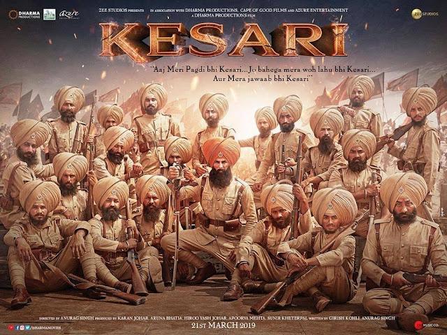 Akshay Kumar स्टारर फिल्म केसरी का नया पोस्टर रिलीज़ क्र दिया गया है