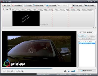 برنامج VSDC Free Video Converter