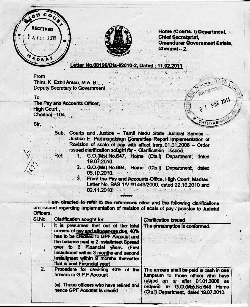 JUSTICE PADMANABHAN COMMITTEE REPORT PDF