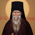 St. Ambrose of Optina: It is useless to accuse those around us..