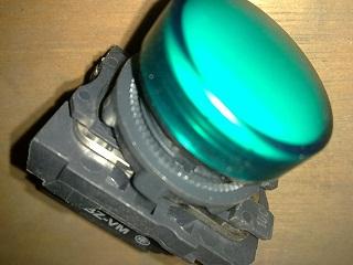 Alat dan bahan untuk membuat rangkaian kontrol LED