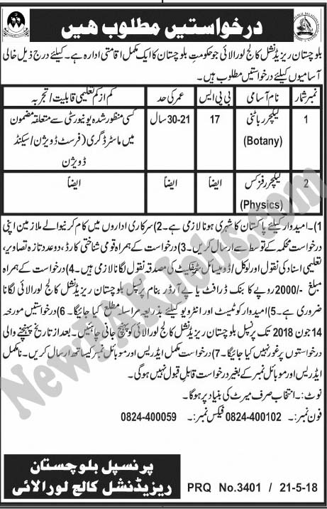 Balochistan Residential College Zhob Offering Jobs for Lecturer Botany Lecturer Physics