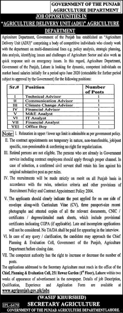 Agriculture Department Government of Punjab Jobs 2019