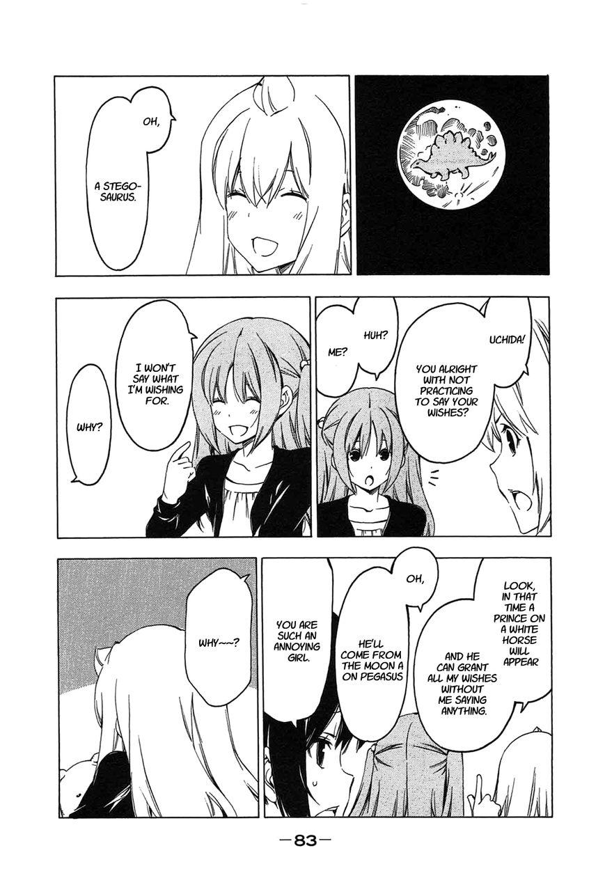 Minami-ke - Chapter 193