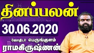Raasi Palan 30-06-2020 | Dhina Palan | Astrology | Tamil Horoscope