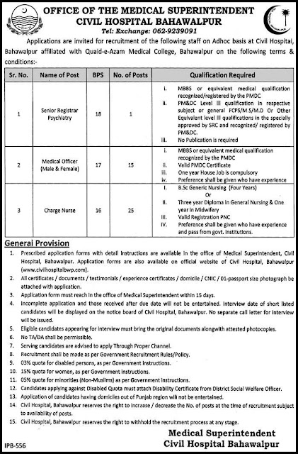 Medical officer & Nurses Jobs in Civil Hospital Bahawalpur