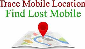 Ways to Track Mobile Location मोबाइल लोकेशन ट्रैक करने के 3 तरीके
