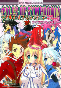 Tales of Symphonia Comic Anthology