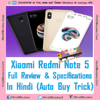 Tags- redmi note 5 price in india, redmi note 5 price in india flipkart, redmi note 5 mobile, redmi note 5 price in india and specifications, redmi note 5, redmi note 5 features, redmi note 5 amazon, redmi note 5 all details, redmi note 5 aliexpress, redmi note 5 buy online, redmi note 5 black, redmi note 5 back cover, redmi note 5 battery, redmi note 5 booking, redmi note 5 battery capacity, redmi note 5 black images, redmi note 5 black price, redmi note 5 camera, redmi note 5 cost, redmi note 5 colours, redmi note 5 cover, redmi note 5 camera review, redmi note 5 configuration, redmi note 5 dual camera, redmi note 5 details, redmi note 5 date, redmi note 5 display, redmi note 5 design, redmi note 5 dimensions, redmi note 5 date in india, redmi note 5 flipkart, redmi note 5 full specification, redmi note 5 full specification and price, redmi note 5 full specification and price in india, redmi note 5 fingerprint, redmi note 5 flipkart cash on delivery, redmi note 5 full screen, redmi note 5 fast charging, redmi note 5 gold, redmi note 5 grey colour, redmi note 5 hindi, redmi note 5 hindi news, redmi note 5 how to buy, redmi note 5 india, redmi note 5 in flipkart, redmi note 5 in hindi, redmi note 5 ki keemat, redmi note 5 ka price, redmi note 5 kitne ka hai, redmi note 5 killer features, redmi note 5 ka dam kitna hai, redmi note 5 mi store, redmi note 5 mobile price and features, redmi note 5 news in hindi, redmi note 5 review, redmi note 5 review in hindi,