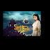 Yamini to die in Naagin 2 in upcoming episodes ?
