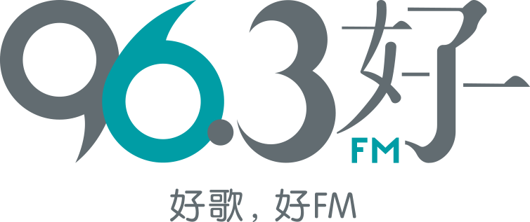 Philip DXing Log Malaysia: Singapore Radio Headlines: FM 99 5MHz is