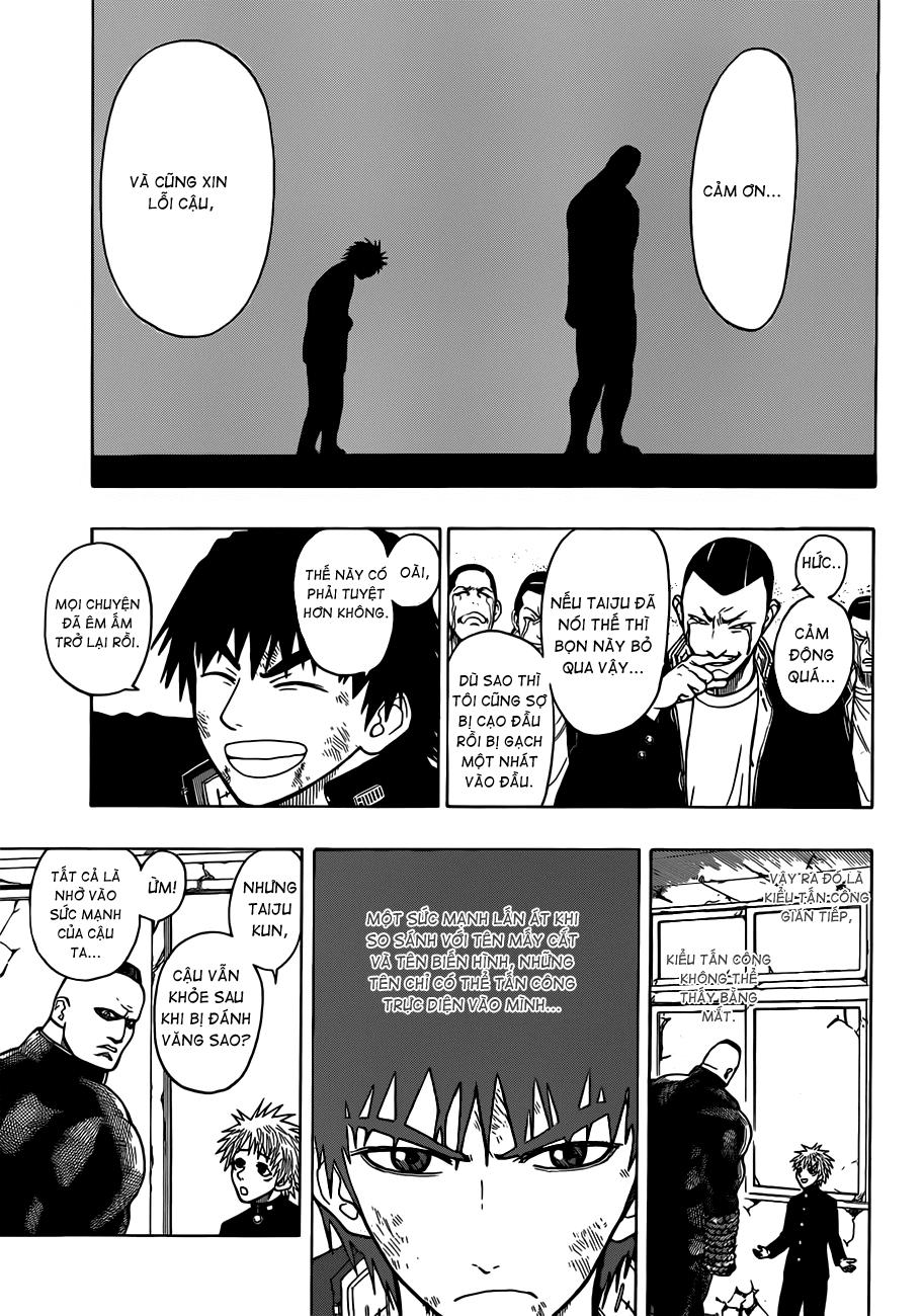 Takamagahara chap 15 trang 17