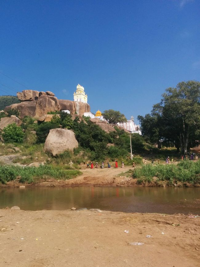 View Of Singiri Narasimha Temple With The River
