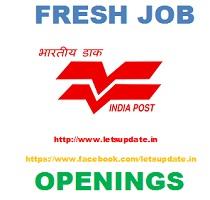 Himachal Pradesh post office department jobs-letsupdate