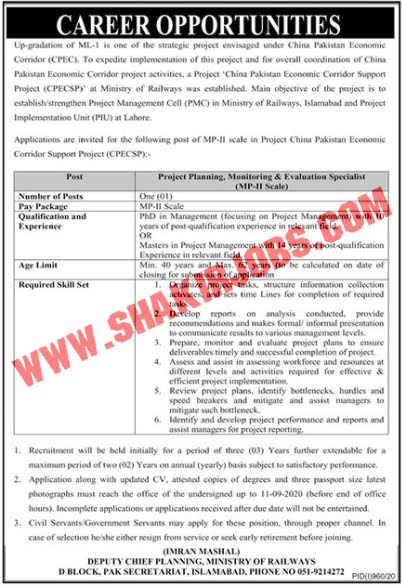 Jobs in CPEC Jobs September 2020