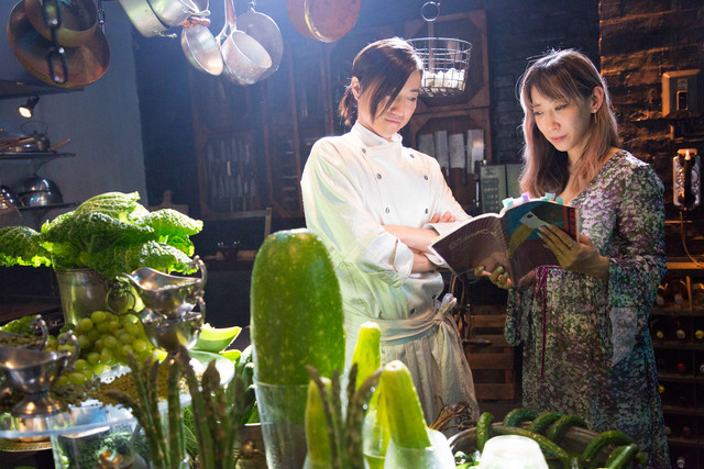 Diner - Mika Ninagawa