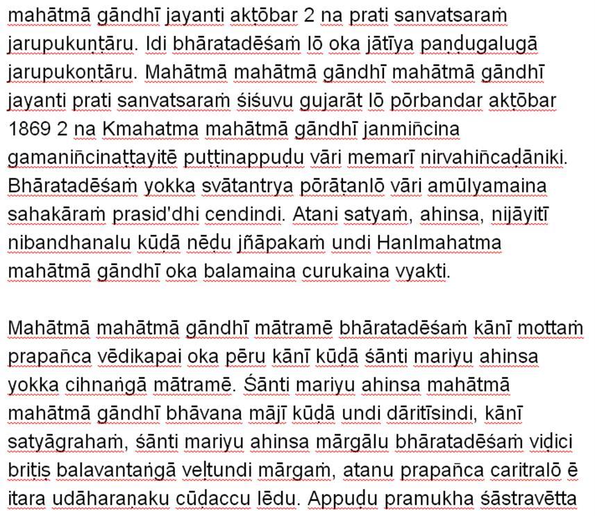 Short essay on holi in english
