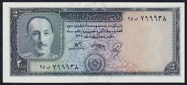 Afghanistan Banknotes 2 Afghanis banknote 1948 King Mohammed Zahir Shah