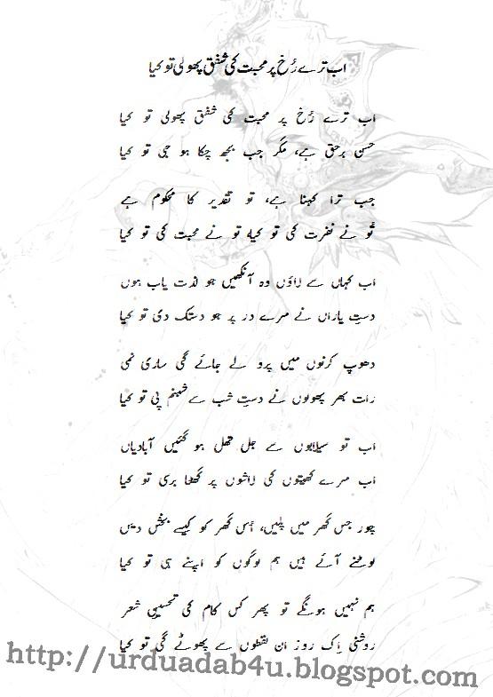 urdu essay writing websites urdu essay writing websites