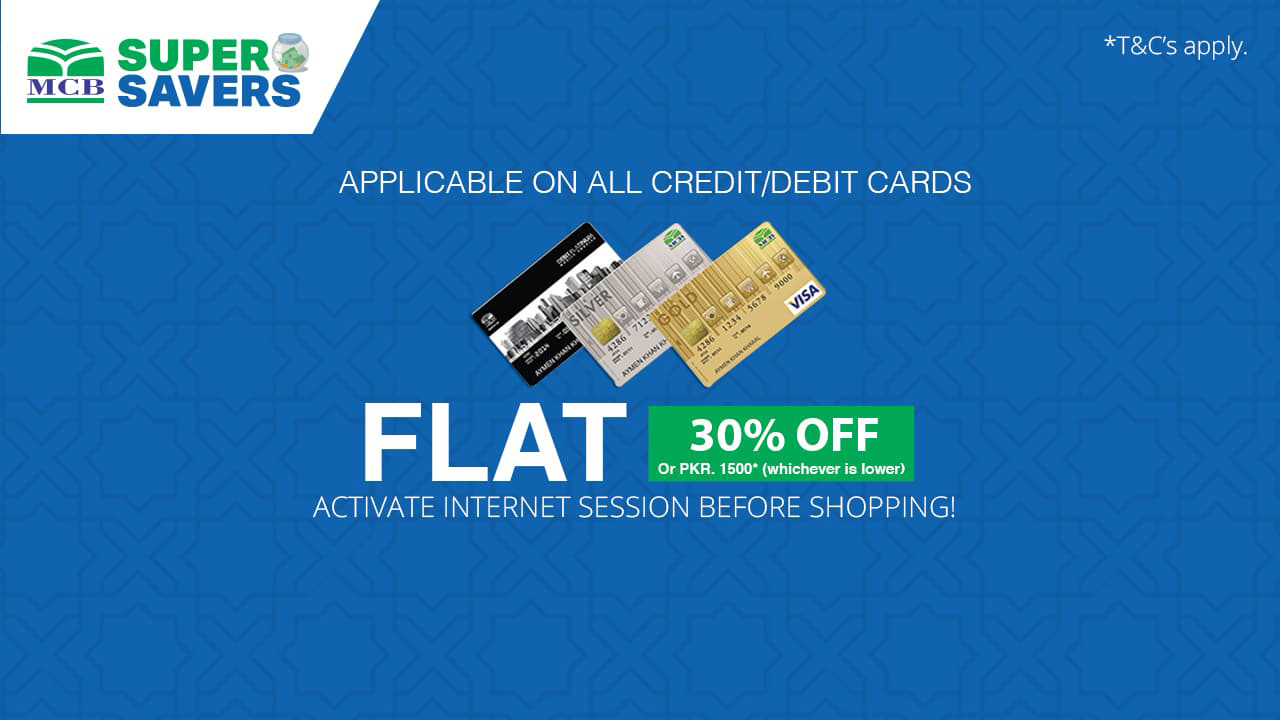 MCBSuperSavers- Get 30% OFF on All MCB Debit, Credit Cards