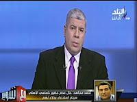 برنامج مع شوبير 15/2/2017 أحمد شوبير و أ/ فتحى سند