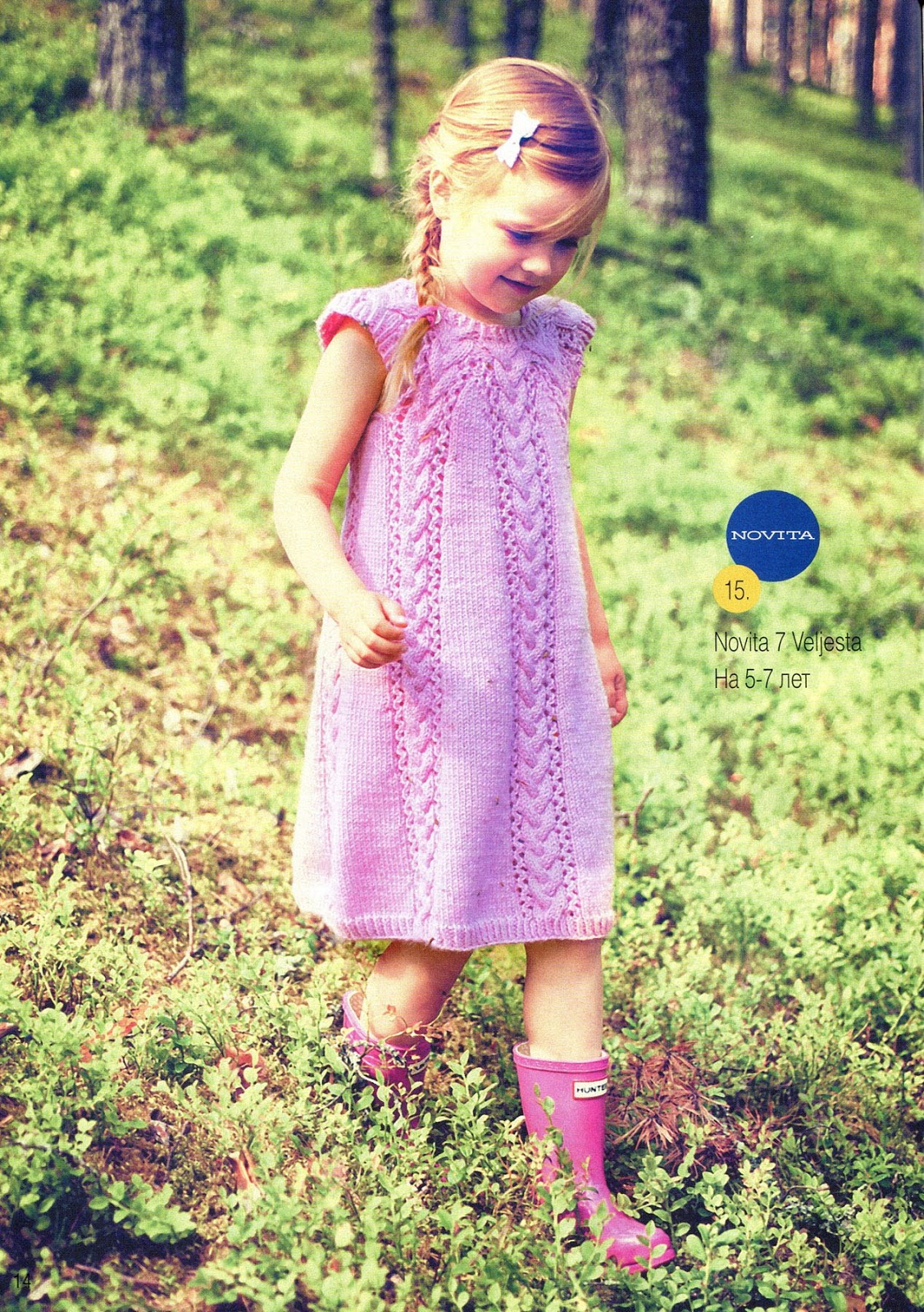 мир хобби платье для девочки вязание спицами