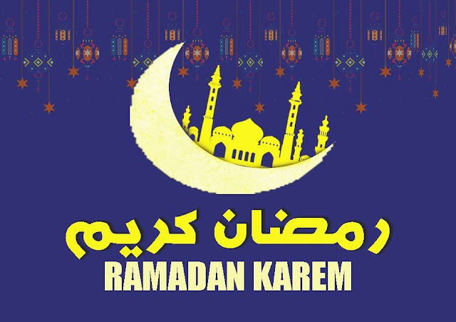 ramadan karem 2019