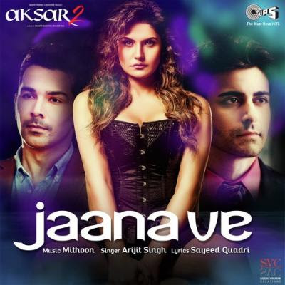 Jaana Ve Bollywood Song Lyrics with English Translation and Real meaning