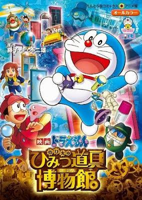 Doraemon: Petualangan Nobita Di Museum Alat-alat Ajaib : doraemon:, petualangan, nobita, museum, alat-alat, ajaib, Android, Aplikasi, Keren:, Doraemon, Movie, Nobita, Himitsu, Dougu, Museum, (Subtitle, Indonesia)