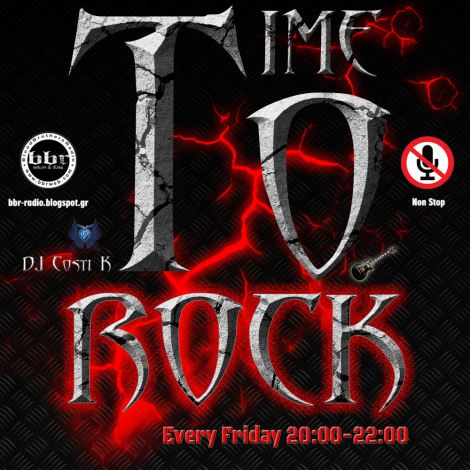 'Time To Rock': Παρασκευή 8 Απριλίου στις 20:00! Tune in!