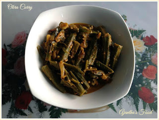 Side dishes, Okra Curry (Srilankan Style)