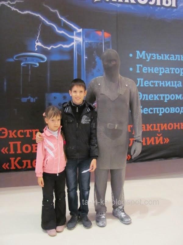 Шоу Николы Тесла в Краснодаре