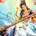 Images of the Goddess: Saraswati, Goddess of Wisdom and the Arts