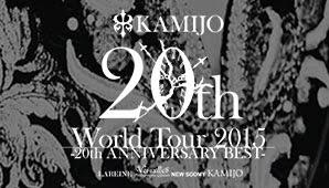 KAMIJO WORLD TOUR 2015